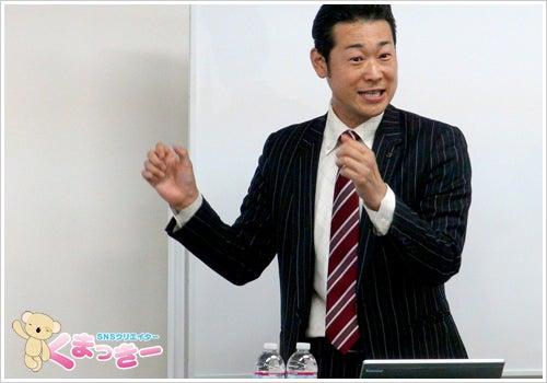 飯田 元輔