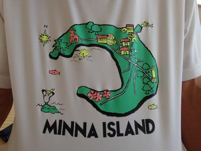 歩き人ふみの徒歩世界旅行 日本・台湾編-みんなじまTシャツ