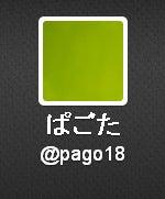黄昏の森のブログ-y08-