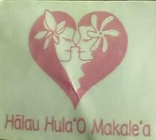 $Halau Hula 'O Makale'a(フラ&タヒチアンダンス/岡山・倉敷・玉野)