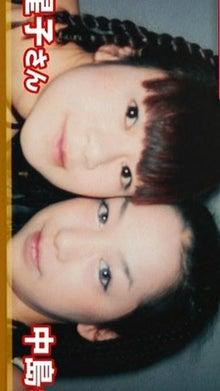 takoyakipurinさんのブログ☆-グラフィック1228004.jpg