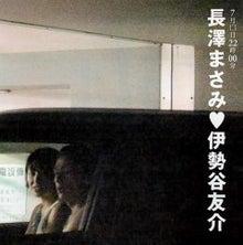 takoyakipurinさんのブログ☆-グラフィック0716003.jpg