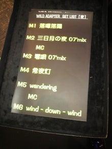 森川智之オフィシャルブログ Powered by Ameba-2013071417120002.jpg