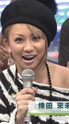 takoyakipurinさんのブログ☆-グラフィック0716008.jpg
