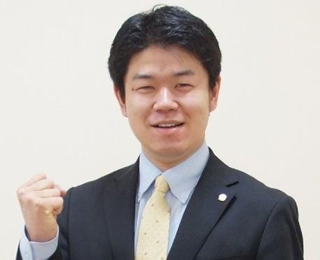 田辺丈太郎のブログ 幸福実現党公認 参院選山梨県選挙区候補