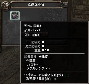 こばこ130716