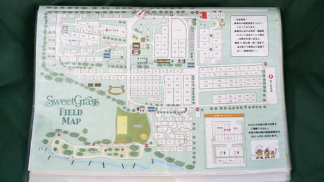 ワンコを連れて!子供と一緒にキャンプに行こう!-2013北軽井沢スウィートグラス93