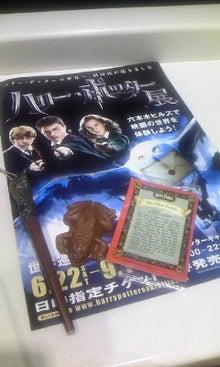 kunikuniya ~official blog~-130716_2138~01.jpg
