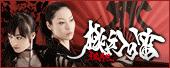 $佐藤康恵オフィシャルブログ Powered by Ameba