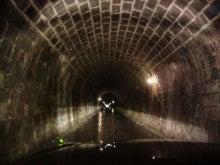 $ルナシャイン・輝☆ブログ-天城トンネル2