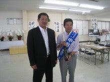 $中野正志オフィシャルブログ「俺がヤル!復興と日本新生!!」Powered by Ameba