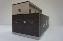 スマイルライフ~樽石(たるせき)社長のブログ-建築模型