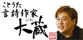 佐藤由加理 オフィシャルブログ powered by Ameba
