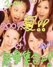 takoyakipurinさんのブログ☆-グラフィック0717.jpg