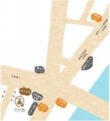 マリアローズブライダル・東京  結婚ナビゲーター                      竹下なぎさのブログ