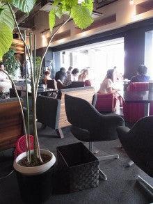 神戸のカラーリスト スタイリスト  トータル素敵プロデューサー☆みつこのブログ-カフェ