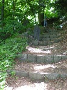 夫婦世界旅行-妻編-岩山の階段