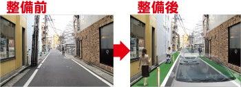 高島宗一郎オフィシャルブログ「Open・Fair・Free」Powered by Ameba