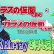 【DVD&Blu-r…