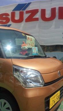 安野自動車で働く事務員。のブログ-2013071810410002.jpg