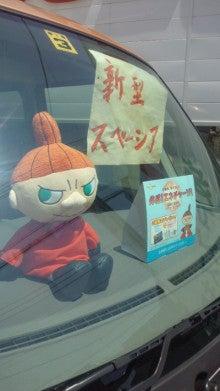 安野自動車で働く事務員。のブログ-2013071810410003.jpg