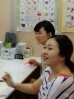 ケイ語学教室のブログ-k研修_女2