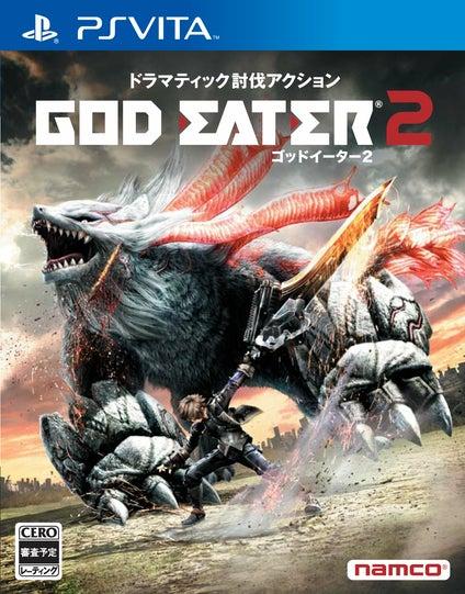 GOD EATER 2 ゴッドイーター2 パッケージ PS Vita