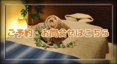 Therapy Life ★ 江戸川区船堀 ★ 鍼灸×アロマ×月のリズムでココロとカラダの深呼吸