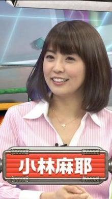 takoyakipurinさんのブログ☆-グラフィック0719006.jpg