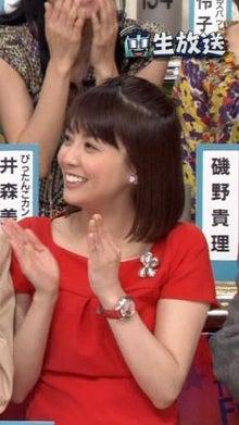 takoyakipurinさんのブログ☆-グラフィック0719007.jpg