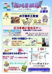 営業日報&ひとりごと-0719