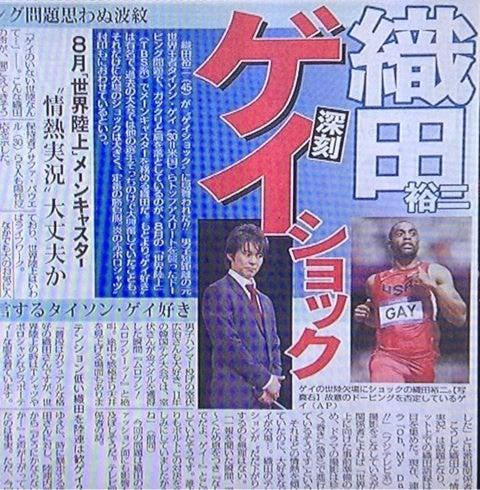 KobeINK物語59 平野祇園ロマンスグレー