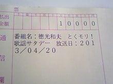 葵と一緒♪-TS3P0062.jpg