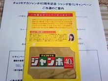 葵と一緒♪-TS3P0061.jpg