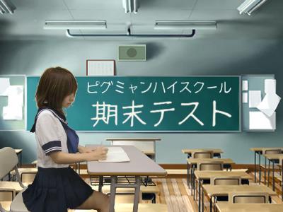 PIGMYANオフィシャルブログ「わくわくピグミャンランド」Powered by Ameba-0