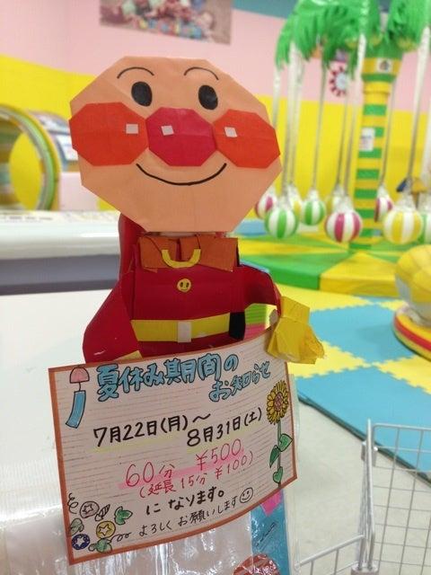 ハート 折り紙 アンパンマンの折り紙 : ameblo.jp