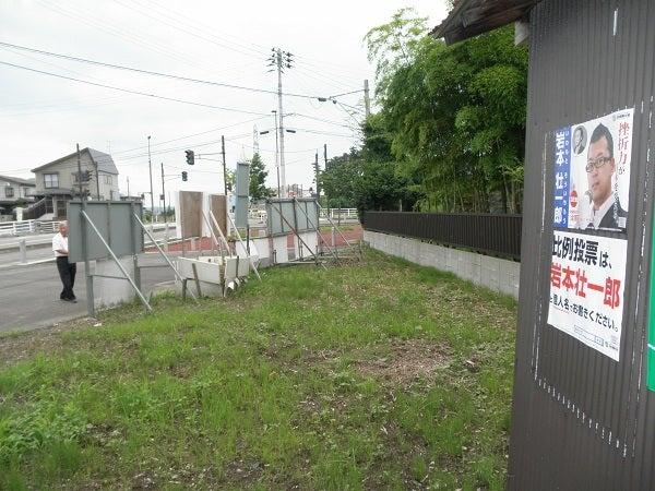 岩本壮一郎の「挫折力」が日本を変える!