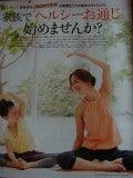 チネイザン(内臓デトックスマッサージ)&腸セラピー講座|東京 麻布 Silky Touch