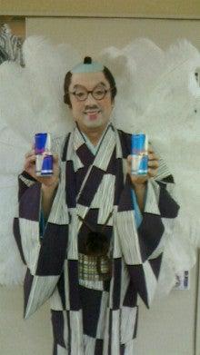 梅沢富美男オフィシャルブログ「親父ブログふたたび」by Ameba-2013072011020000.jpg