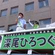 松阪駅前にて街頭演説…