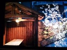 $中央区 日本橋 水天宮(人形町)の『ごちそう家 ぽん太の気まぐれ』ブログ☆-テラス