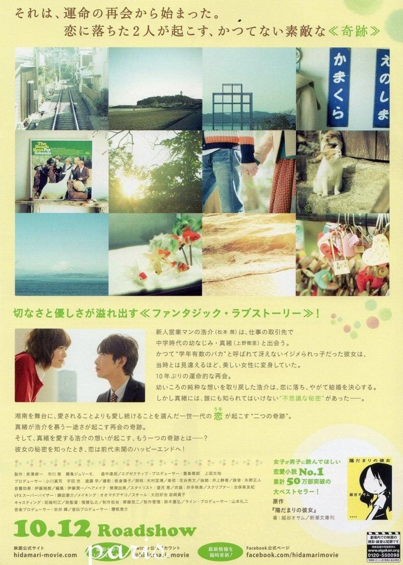 GOSSIP~LOVE♡ARASHI-5