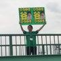 栃木選挙区は「谷ひろ…