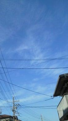 ぱんだのマラソンとお天気ブログ☆目指せサロマ湖100Kウルトラマラソン☆-20130721071444.jpg