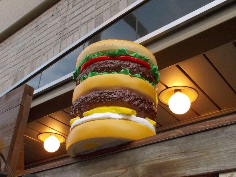 札幌バーガー同盟