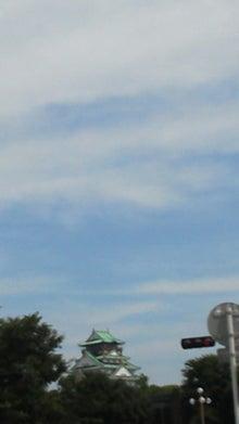 ぱんだのマラソンとお天気ブログ☆目指せサロマ湖100Kウルトラマラソン☆-20130721141933.jpg
