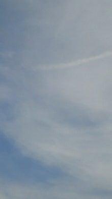 ぱんだのマラソンとお天気ブログ☆目指せサロマ湖100Kウルトラマラソン☆-20130721161331.jpg