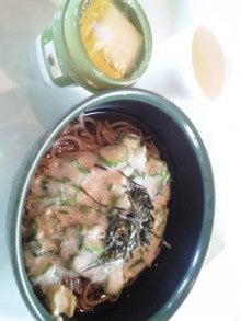 """大阪市のアロマ・整体サロン""""Julien rouge""""の香り合はせ。。-130721_134623.jpg"""
