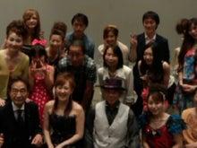 うたと笑いのマスター♪瓦川 ユミのブログ-2013-07-21-23-28-02_deco.jpg
