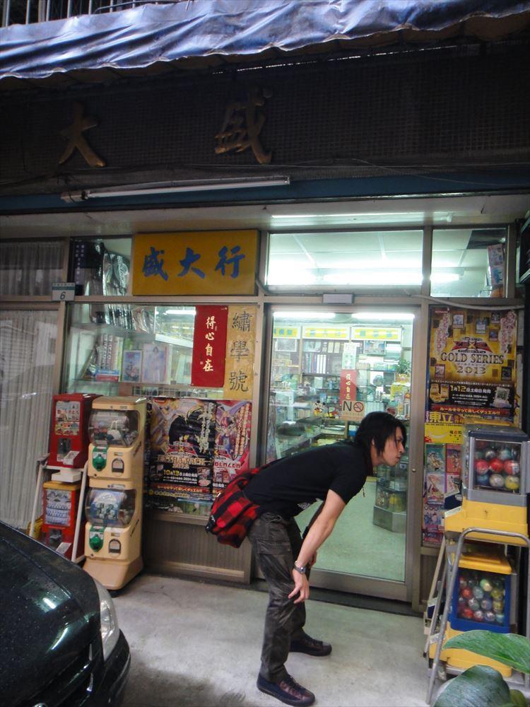 IRON-CHINOブログ